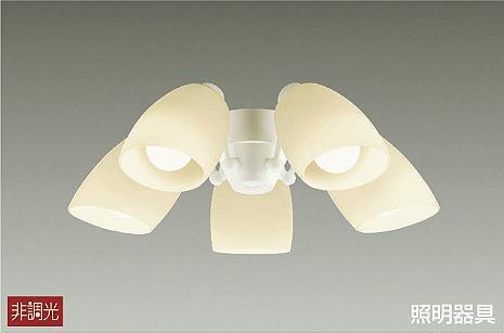 【最安値挑戦中!最大25倍】照明器具 大光電機(DAIKO) DP-37973 シーリングファン 専用灯具 DECOLED'S シーリングファン ホワイトM ランプ付 LED 電球色 ~6畳