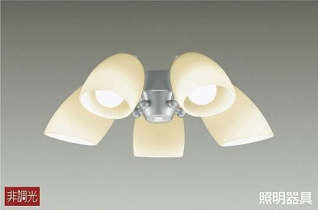 【最安値挑戦中!最大34倍】照明器具 大光電機(DAIKO) DP-37976 シーリングファン 専用灯具 DECOLED'S シーリングファン シルバーM ランプ付 LED 電球色 ~6畳 [∽]