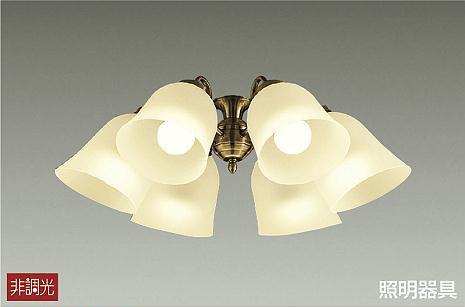 【最安値挑戦中!最大34倍】照明器具 大光電機(DAIKO) DP-37982 シーリングファン 専用灯具 DECOLED'S カリビアファン ブロンズ ランプ付 LED 電球色 ~10畳 [∽]
