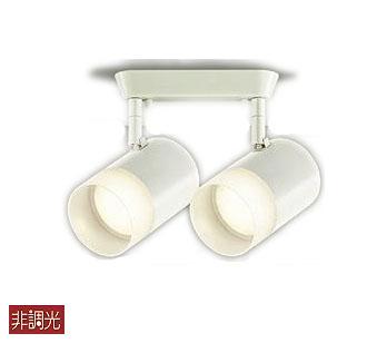 【最安値挑戦中!最大34倍】大光電機(DAIKO) DSL-4706YW スポットライト LED内蔵 非調光 電球色 天井付・壁付兼用 フランジタイプ 白 [∽]