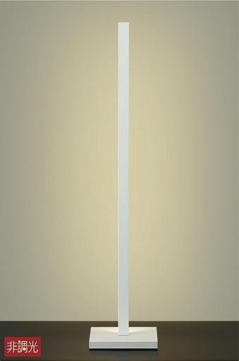 【最安値挑戦中!最大24倍】照明器具 大光電機(DAIKO) DST-38253Y スタンドライト LINE&COMPACT LED内蔵 非調光タイプ 電球色 [∽]