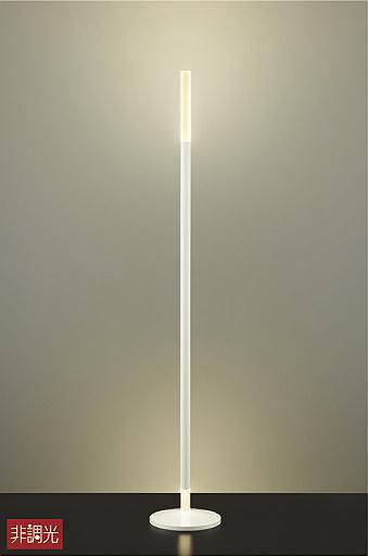 【最安値挑戦中!最大25倍】照明器具 大光電機(DAIKO) DST-38741Y スタンドライト thinシリーズSTICK LED内蔵 非調光タイプ 電球色