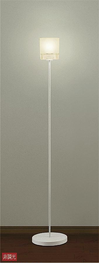 【最安値挑戦中!最大24倍】大光電機(DAIKO) DST-39533Y フロアスタンド ランプ付 非調光 電球色 ホワイト LED電球4.9W 中間スイッチ付 [∽]