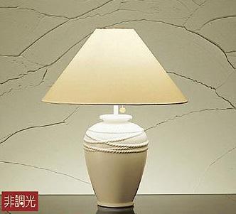 【最安値挑戦中!最大34倍】大光電機(DAIKO) DST-39534Y テーブルスタンド ランプ付 非調光 電球色 ホワイト LED電球4.9W プルスイッチ付 [∽]