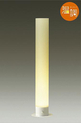 【最安値挑戦中!最大24倍】大光電機(DAIKO) DST-40226 スタンドライト LED内蔵 温調 電球色~キャンドル色 調光調色機能付 [∽]