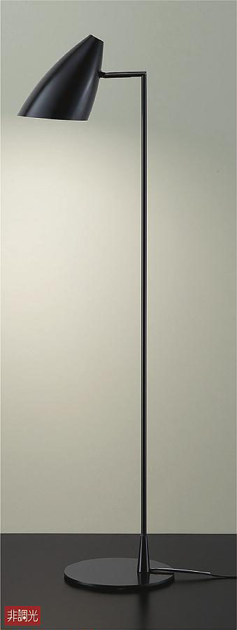 【最安値挑戦中!最大34倍】大光電機(DAIKO) DST-40537Y スタンド フロアスタンド ランプ付 非調光 電球色 ブラック 中間スイッチ コード3m 差込プラグ [∽]
