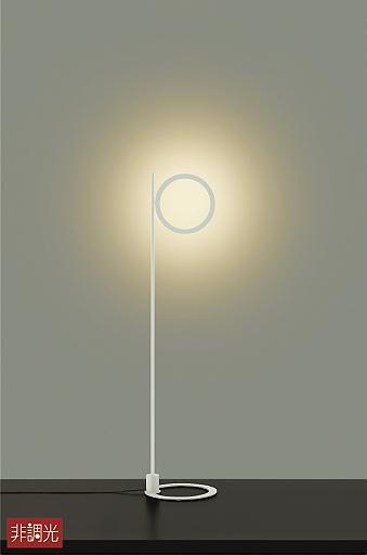 【最安値挑戦中!最大34倍】大光電機(DAIKO) DST-40643Y スタンド フロアスタンド LED内蔵 非調光 電球色 ホワイト 中間スイッチ コード3m 差込プラグ [∽]