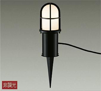 【最安値挑戦中!最大34倍】照明器具 大光電機(DAIKO) DWP-37713 ポールライト DECOLED'S 防雨形 ランプ付 電球色 [∽]