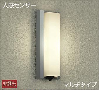 【最安値挑戦中!最大25倍】照明器具 大光電機(DAIKO) DWP-37847 ポーチライト 壁 ブラケットライト DECOLED'S 人感センサー マルチタイプ 防雨形 LED内蔵 電球色