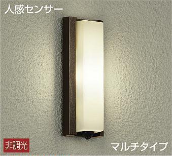 【最安値挑戦中!最大34倍】照明器具 大光電機(DAIKO) DWP-37849 ポーチライト 壁 ブラケットライト DECOLED'S 人感センサー マルチタイプ 防雨形 LED内蔵 電球色 [∽]
