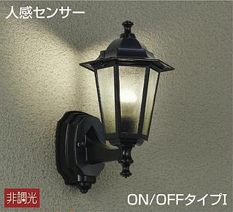 【最安値挑戦中!最大34倍】照明器具 大光電機(DAIKO) DWP-38176Y ポーチライト 壁 ブラケットライト DECOLED'S 人感センサー ON/OFFタイプ1 ランプ付 電球色 [∽]