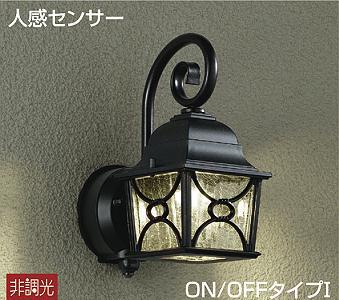 【最大44倍お買い物マラソン】照明器具 大光電機(DAIKO) DWP-38349Y ポーチライト 壁 ブラケットライト DECOLED'S 人感センサー ON/OFFタイプ1 ランプ付 電球色