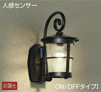 【最安値挑戦中!最大34倍】照明器具 大光電機(DAIKO) DWP-38352Y ポーチライト 壁 ブラケットライト DECOLED'S 人感センサー ON/OFFタイプ1 ランプ付 電球色 [∽]