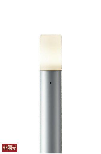 【最安値挑戦中!最大25倍】照明器具 大光電機(DAIKO) DWP-38633Y ガーデニングライト ポールライト LED (ランプ付き) 防雨形 電球色 シルバー