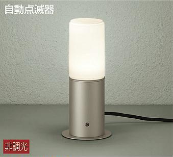 【最安値挑戦中!最大34倍】照明器具 大光電機(DAIKO) DWP-38641Y ガーデニングライト ポールライト LED (ランプ付き) 自動点滅器 防雨形 電球色 ウォームシルバー [∽]