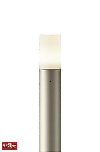 【最安値挑戦中!最大34倍】照明器具 大光電機(DAIKO) DWP-38645Y ガーデニングライト ポールライト LED (ランプ付き) 防雨形 電球色 ウォームシルバー [∽]