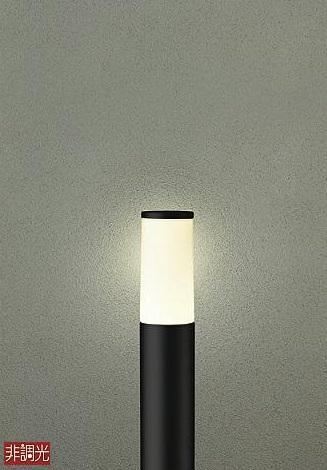 【最安値挑戦中!最大25倍】大光電機(DAIKO) DWP-39631Y ポールライト ランプ付 非調光 電球色 ブラック 高610 防雨形 LED電球4.7W