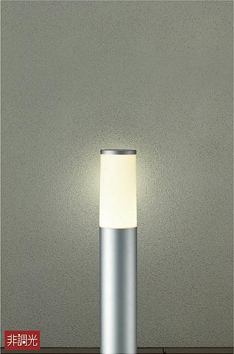 【最安値挑戦中!最大25倍】大光電機(DAIKO) DWP-39632Y ポールライト ランプ付 非調光 電球色 シルバー 高610 防雨形 LED電球4.7W