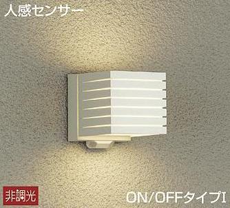 【最安値挑戦中!最大34倍】大光電機(DAIKO) DWP-39660Y アウトドアライト 人感センサー ON/OFFタイプ ランプ付 非調光 電球色 ホワイト 防雨形 LED電球4.7W [∽]