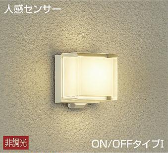 【最安値挑戦中!最大34倍】大光電機(DAIKO) DWP-40180Y アウトドアライト ポーチ灯 非調光 人感センサー付 電球色 LED ランプ付 防雨形 [∽]