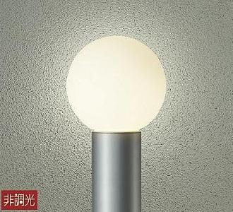 【最安値挑戦中!最大24倍】大光電機(DAIKO) DWP-40311Y アウトドア ポールライト ランプ付 非調光 電球色 防雨形 [∽]