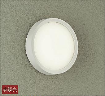【最安値挑戦中!最大34倍】大光電機(DAIKO) DWP-40470W シーリングライト ポーチライト LED内蔵 非調光 昼白色 防雨形 天井付・壁付兼用 [∽]