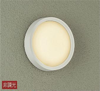 【最安値挑戦中!最大34倍】大光電機(DAIKO) DWP-40470Y シーリングライト ポーチライト LED内蔵 非調光 電球色 防雨形 天井付・壁付兼用 [∽]