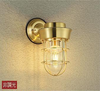 【最安値挑戦中!最大25倍】大光電機(DAIKO) DWP-40493Y アウトドアライト ランプ付 非調光 キャンドル色 真鍮メッキ風 防雨形