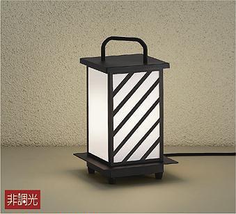 【最大44倍お買い物マラソン】大光電機(DAIKO) DWP-40633Y アウトドアライト ランプ付 非調光 電球色 ブラック 防雨形