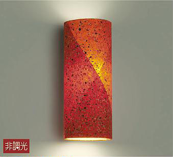 【最安値挑戦中!最大25倍】大光電機(DAIKO) LZK-91185YT ブラケット 和風 非調光 電球色 LED ランプ付 染色和紙 ハンドメイド