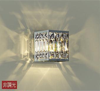 【最安値挑戦中!最大25倍】大光電機(DAIKO) LZK-91650YC ブラケットライト ランプ付 非調光 電球色