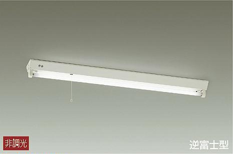 【最安値挑戦中!最大34倍】大光電機(DAIKO) DEG-4767WW 直付タイプ非常灯 直管LED27W 非調光 昼白色 ホワイト 逆富士形 [∽]