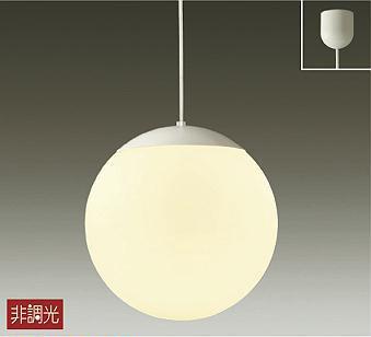【最安値挑戦中!最大25倍】照明器具 大光電機(DAIKO) DPN-38288Y ペンダントライト DECOLED'S ランプ付 LED 電球色