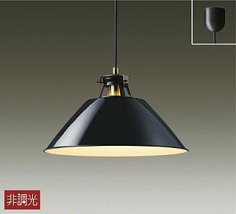 【最安値挑戦中!最大25倍】照明器具 大光電機(DAIKO) DPN-38507Y ペンダントライト LED (ランプ付き) 黒 洋風大型 電球色