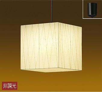 【最安値挑戦中!最大25倍】照明器具 大光電機(DAIKO) DPN-38830Y ペンダントライト LED (ランプ付き) 和風小型 電球色