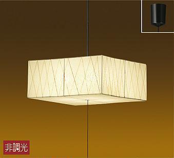 【最安値挑戦中!最大25倍】照明器具 大光電機(DAIKO) DPN-38831Y ペンダントライト LED (ランプ付き) 和風大型 電球色 ~4.5畳