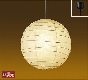 【最安値挑戦中!最大25倍】照明器具 大光電機(DAIKO) DPN-38836Y(カバー別梱包) ペンダントライト LED (ランプ付き) 和風大型 電球色