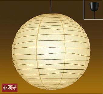 【最安値挑戦中!最大25倍】照明器具 大光電機(DAIKO) DPN-38837Y(カバー別梱包) ペンダントライト LED (ランプ付き) 和風大型 電球色