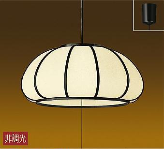 【最安値挑戦中!最大34倍】照明器具 大光電機(DAIKO) DPN-38875Y ペンダントライト LED (ランプ付き) 和風大型 電球色 ~4.5畳 [∽]