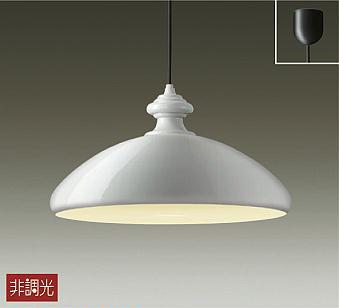 【最安値挑戦中!最大25倍】照明器具 大光電機(DAIKO) DPN-38896Y ペンダントライト LED (ランプ付き) ペールグレー 洋風大型 電球色