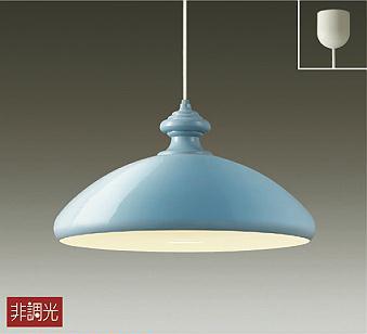 【最安値挑戦中!最大25倍】照明器具 大光電機(DAIKO) DPN-38897Y ペンダントライト LED (ランプ付き) アッシュブルー 洋風大型 電球色