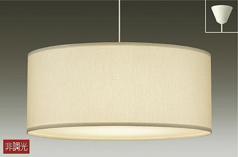 【最安値挑戦中!最大25倍】照明器具 大光電機(DAIKO) DPN-39003Y ペンダントライト LED (ランプ付き) 白 洋風大型 電球色