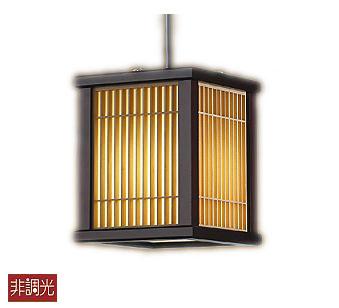 【最安値挑戦中!最大34倍】大光電機(DAIKO) DPN-39870Y ペンダントライト 和風小型 ランプ付 電球色 非調光 木製 ブラック LED電球4.7W [∽]