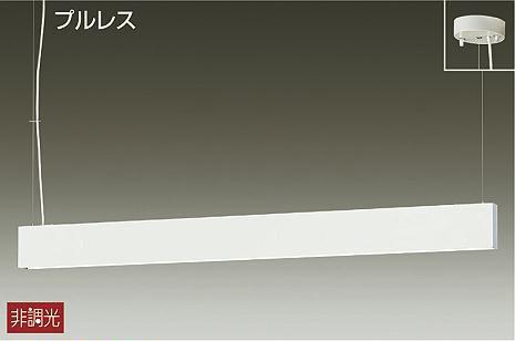 【最安値挑戦中!最大25倍】大光電機(DAIKO) DPN-40047Y ペンダント 吹抜け・傾斜天井 LED内蔵 非調光 電球色 ホワイト