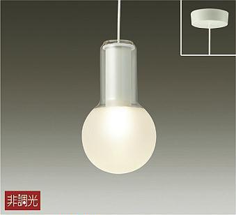 【最安値挑戦中!最大25倍】大光電機(DAIKO) DPN-40253Y ペンダントライト LED内蔵 非調光 電球色