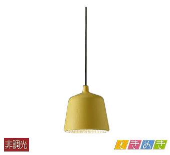 【最安値挑戦中!最大25倍】大光電機(DAIKO) DPN-40441Y ペンダントライト LED内蔵 非調光 ときめき 電球色 kanele 黄土色
