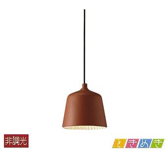 【最安値挑戦中!最大25倍】大光電機(DAIKO) DPN-40442Y ペンダントライト LED内蔵 非調光 ときめき 電球色 kanele 赤茶色