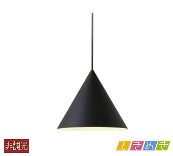 【最安値挑戦中!最大25倍】大光電機(DAIKO) DPN-40444Y ペンダントライト LED内蔵 非調光 ときめき 電球色 ブラック