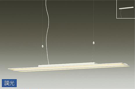 最安値挑戦中 最大25倍 大光電機 送料込 正規激安 DAIKO DPN-40552Y ペンダント 調光 調光器別売 電球色 ホワイト LED内蔵 直付専用