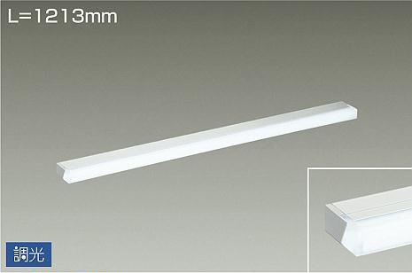 【最安値挑戦中!最大34倍】大光電機(DAIKO) DSY-4519WW 間接照明用器具 調光 1213mm LED内蔵 昼白色 LED33W 調光器別売 [∽]